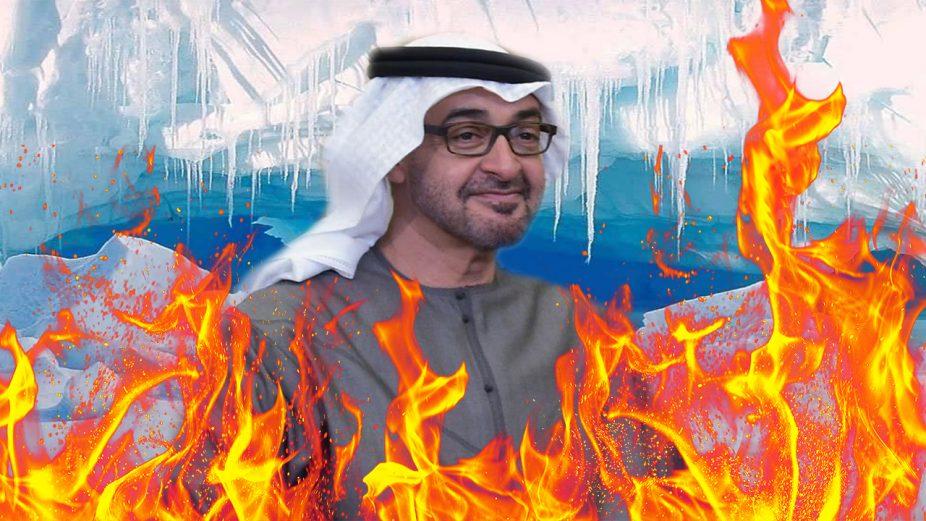 """""""كوكب الإمارات"""" """"جبال الجليد"""" تطفئ"""
